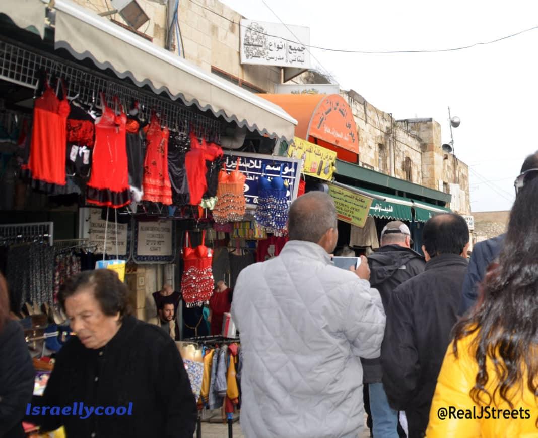 image Arab shuk