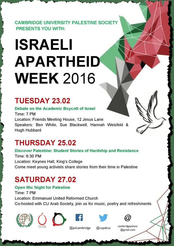 Israel Apartheid Week poster 2017 Hannah Weisfeld torn