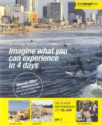 Israel tourism ad