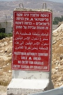 Israeli road sign saying no entry to Israelis (in practice Israeli Jews) at entrance to PA controlled areas