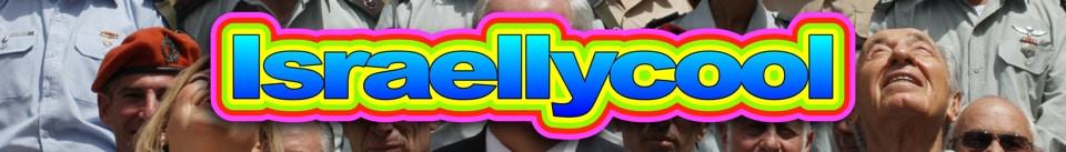 Israellycool