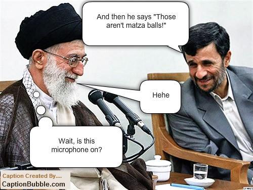 Khamenei-Ahmadinejad