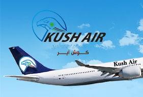 Kushair