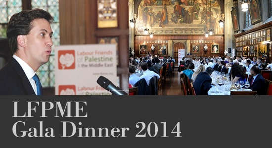 Labour friends of Palestine gala dinner dinnerpic