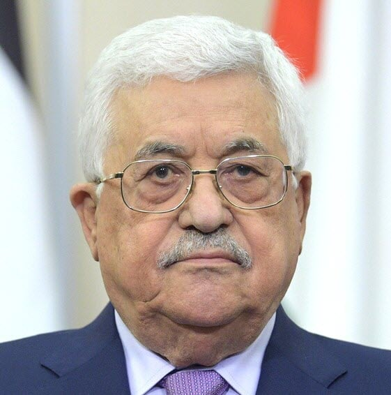 Palestinian leaders suspend recognition of Israel