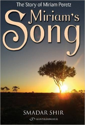 Miriams Song Book Cover