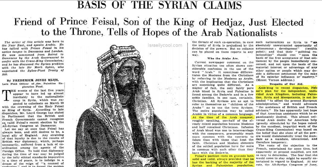 Know Your History Prince Faisal Ny Times March 28 1920