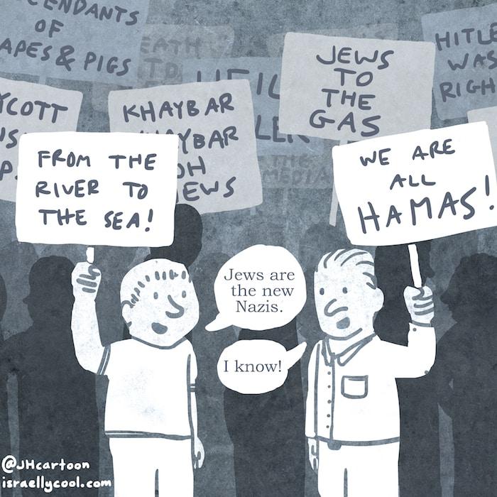 New Nazis