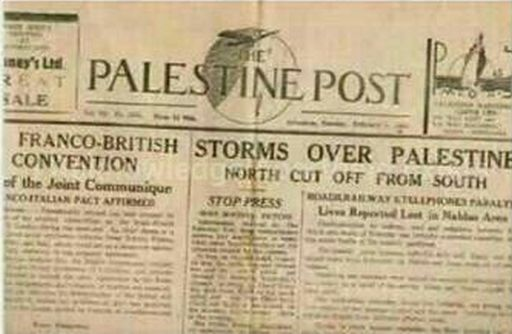 Palestine-Post-newspaper-512