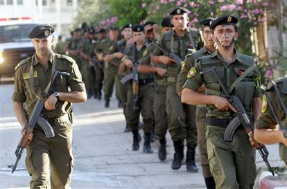 Palestinian Authority Security Forces