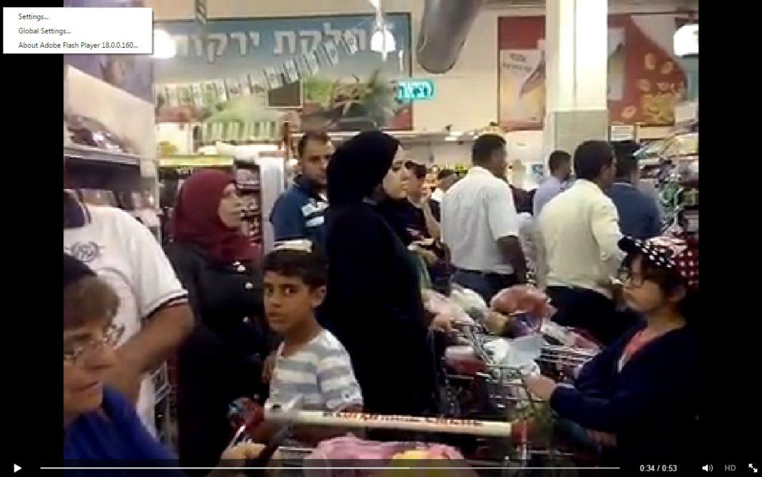 Ramadan, Rami Levy