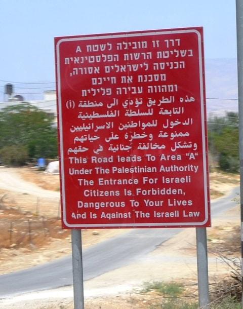Sign Entry Forbidden