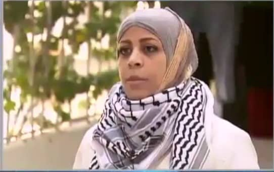 Wafa al Bass is a Gazan Arab who was permitted to enter Israel for treatment at an Israeli hospital in 2005. She wore a suicide bomb vest which she attempted to detonate as she crossed into Israel by way of the Erez Crossing.