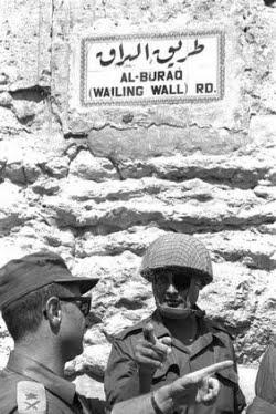 wailing_wall_road_1967