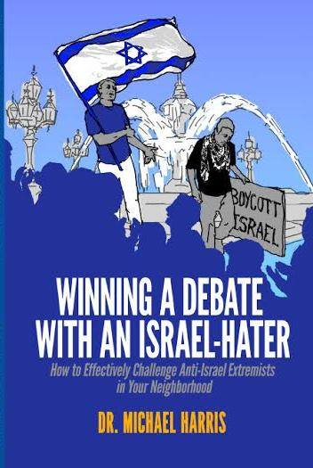 Winning-A-Debate-With-An-Israel-Hater-Cover
