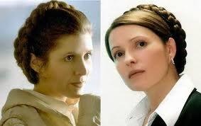 Yulia Leia