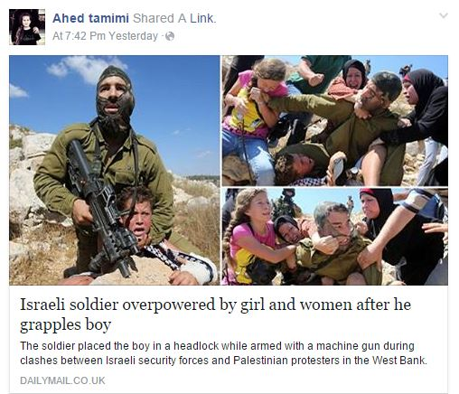 ahed tamimi fb post