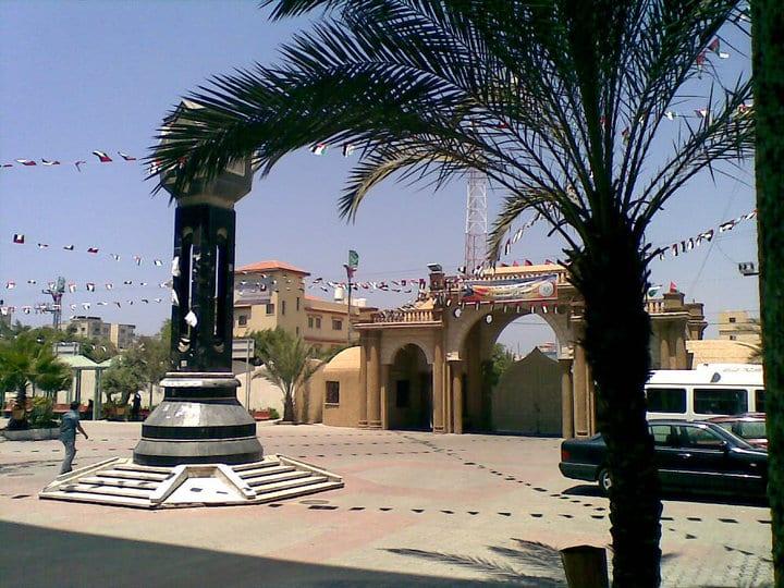 al azhar university