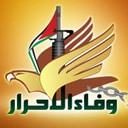 alqassam