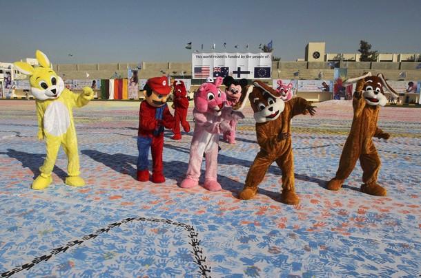 Gaza animal suit