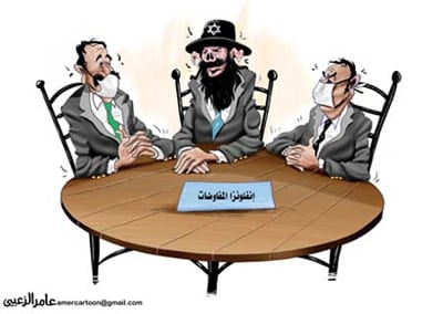 antisemitic cartoon