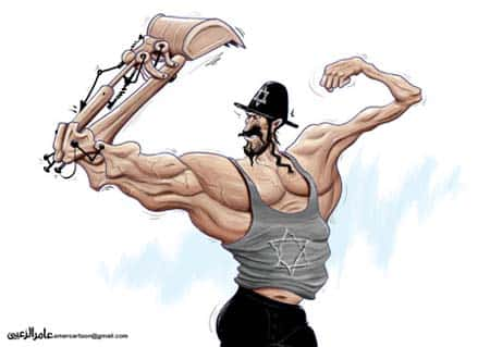 antisemitic Arab cartoon