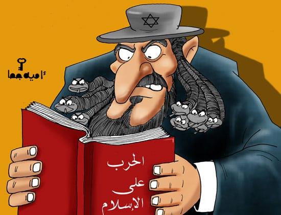antisemitic cartoon