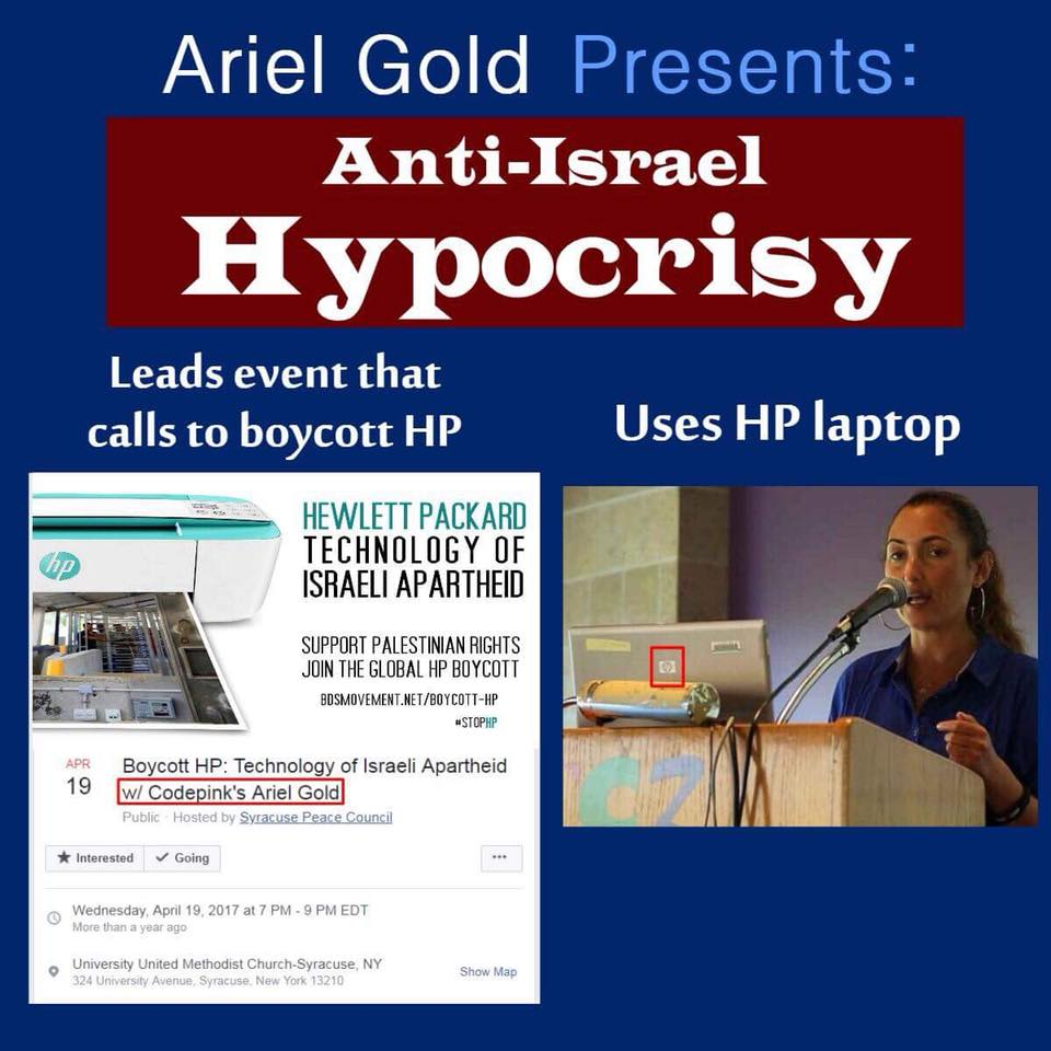 Why Ariel Gold Stinks At BDS | Israellycool