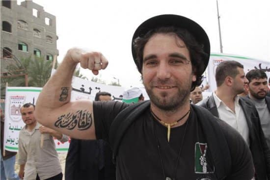 Anyone know the meaning of the Arabic of his tattoo