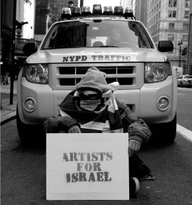 artists4israel