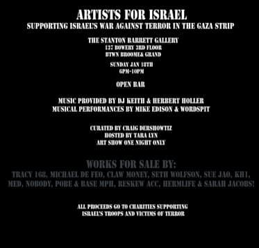 artists4israel1