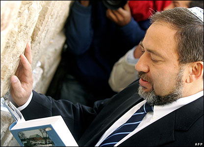 avigdor lieberman wall