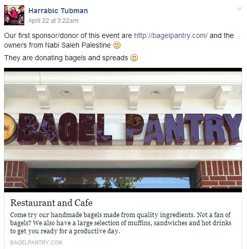 bagel pantry