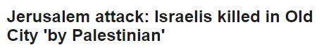 bbc headline2