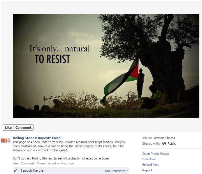 boycott israel post