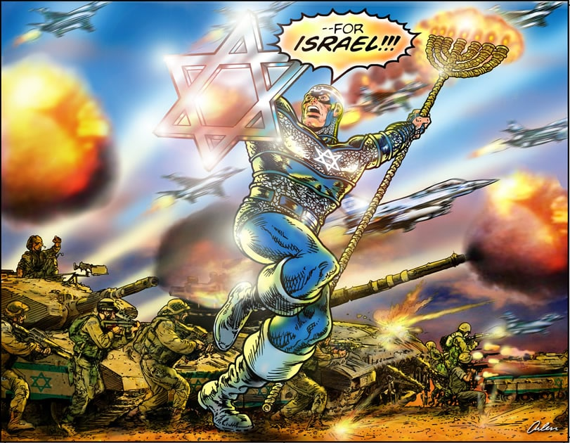 capt israel