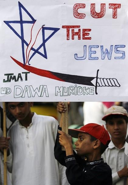 antisemitic protest