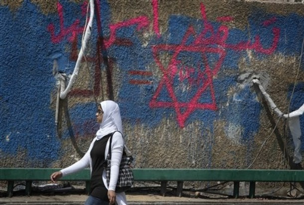 http://www.israellycool.com/wordpress/wp-content/uploads/egypt-anti-israel-graffiti.jpg