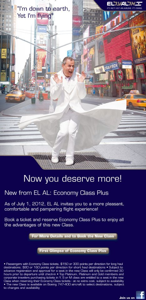el al advert