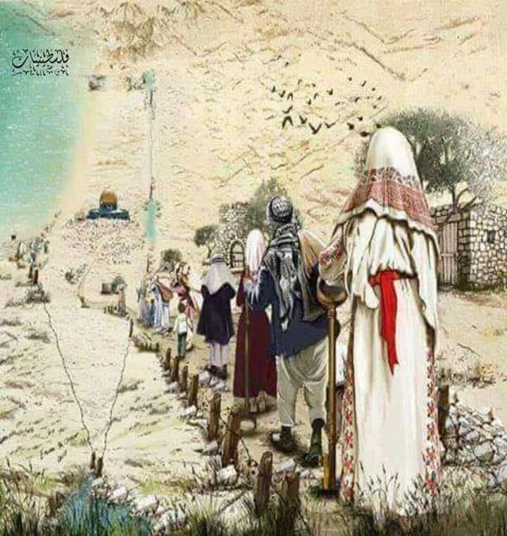 fatah land day