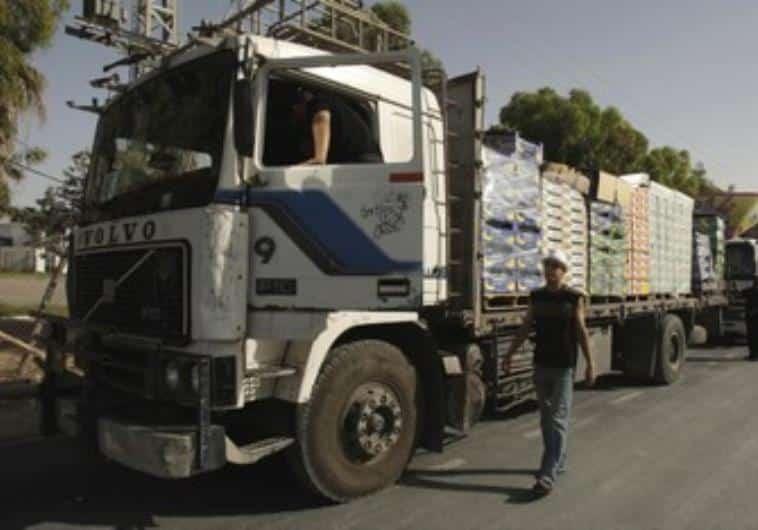 Jew Detector: Reader Post : Israel And The Gaza Strip