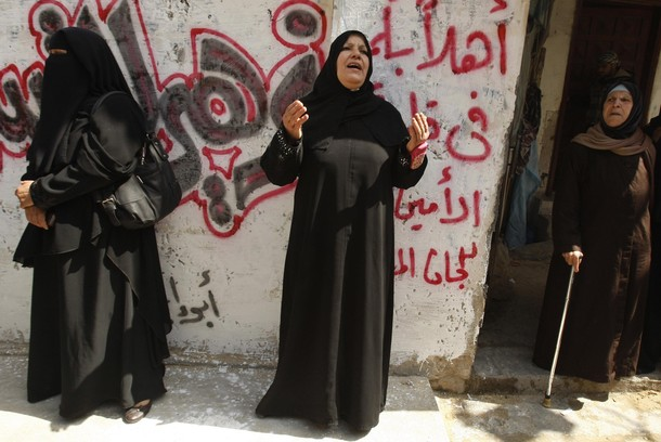 Gaza mourn terrorists