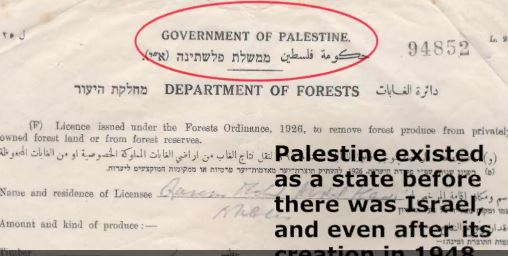 govt-of-palestine