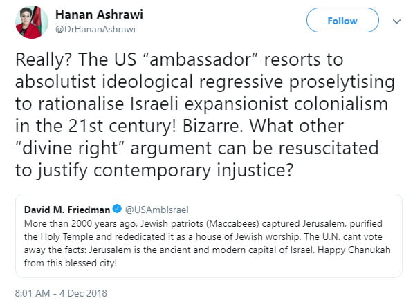 Denying The Jewish History Smells A Lot Like Antisemitism To Me Then Again It Is What We Have Come To Expect From Ashrawi