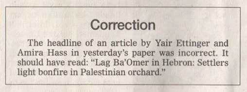 hebron torch print correction