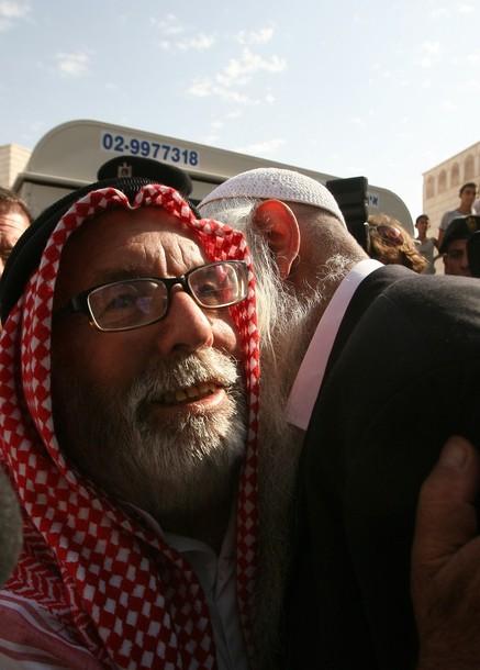 Rabbi Iman