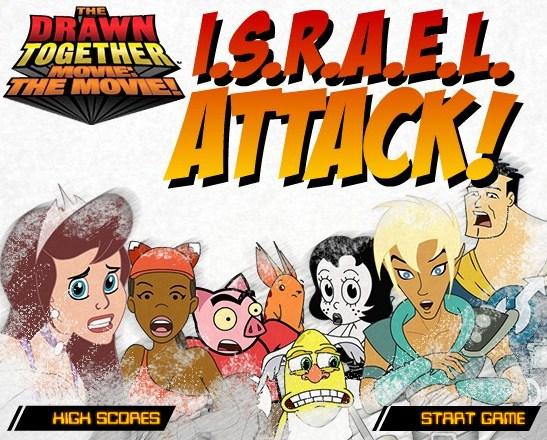 israelattack