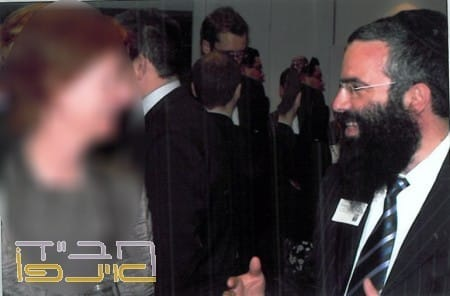 julia gillard Chabad