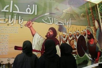 lebanese poster - AFP