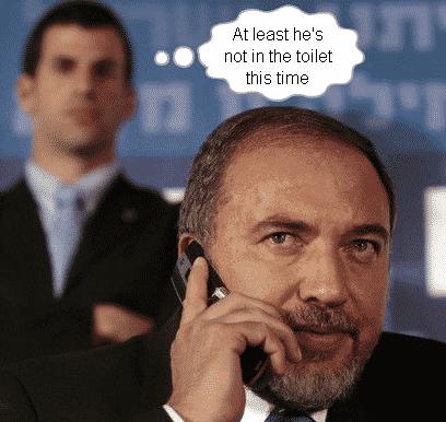 lieberman phone